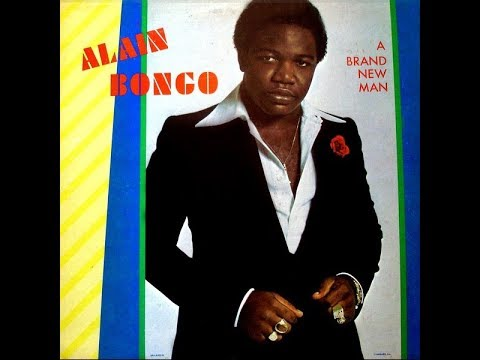 investigations/Ali-Bongo-Album-Cover.jpg