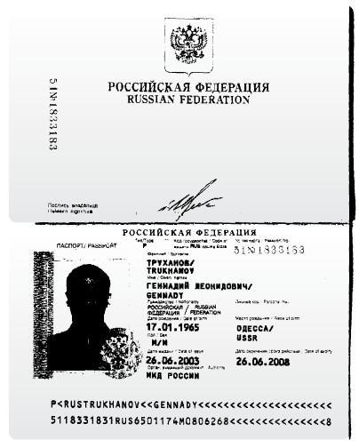 panamapapers/Trukhanov_passport-01.png