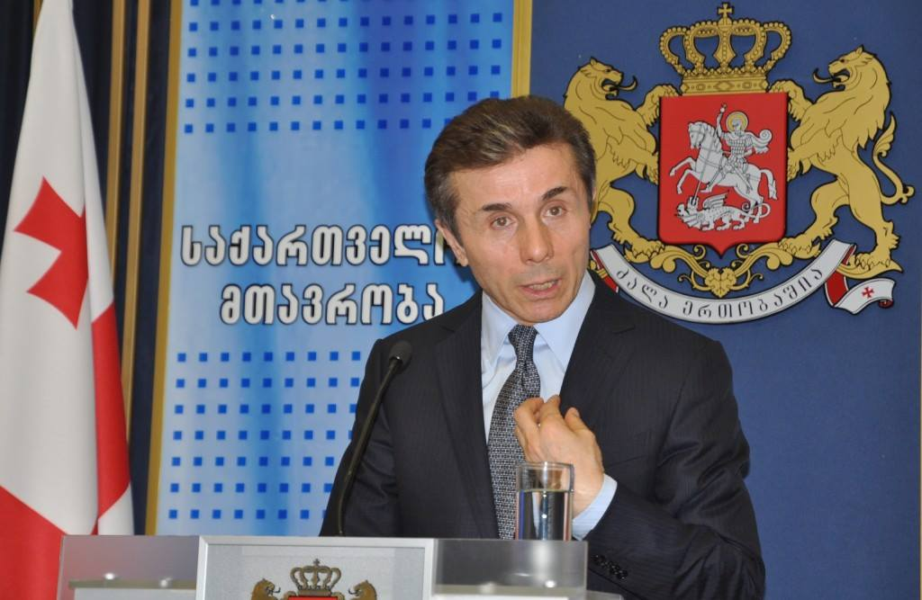 panamapapers/ivanishvili.jpg