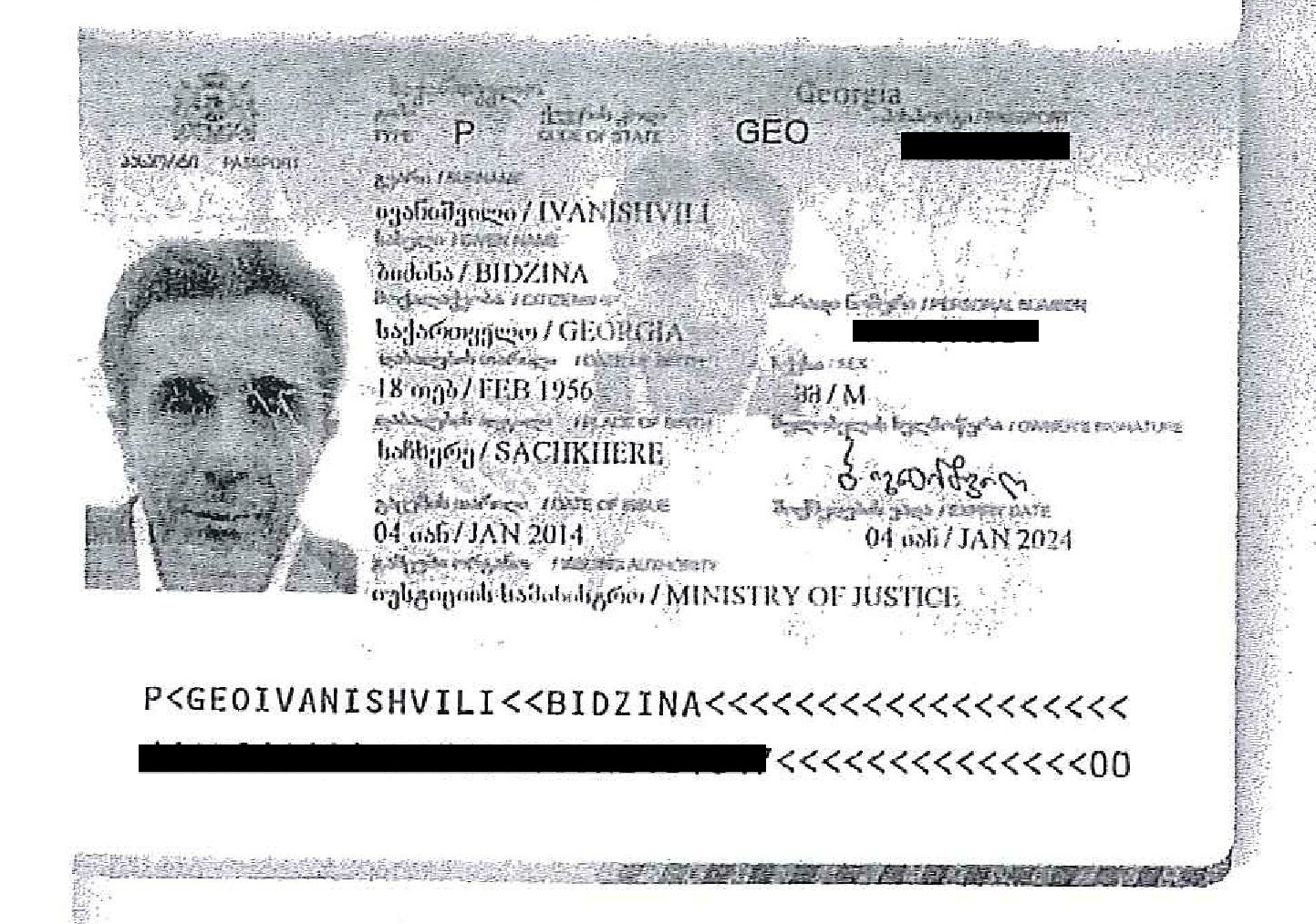 panamapapers/ivanishvili_passport.jpg