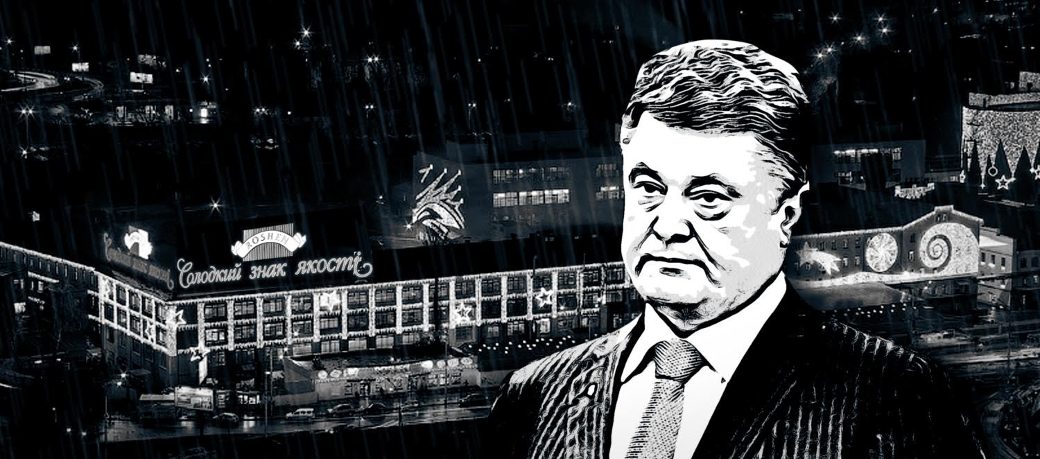 Ukraine: The President's Offshore Tax Plan - The Panama Papers