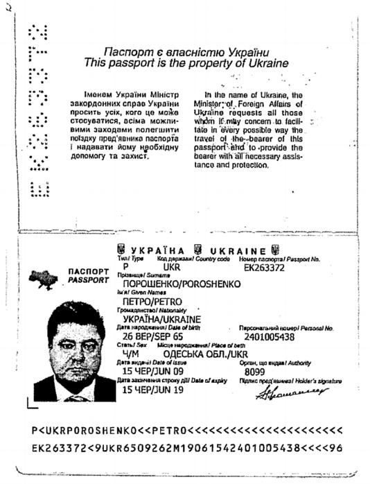 panamapapers/poroshenko_passport.png