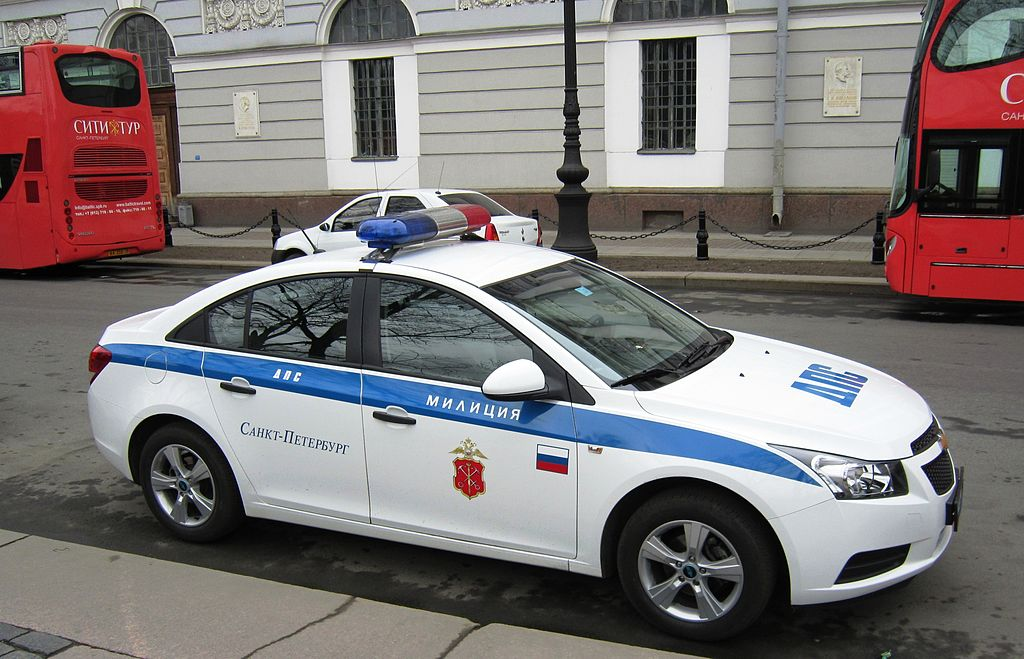 St Petersburg Police (Photo: CC BY-SA 3.0)