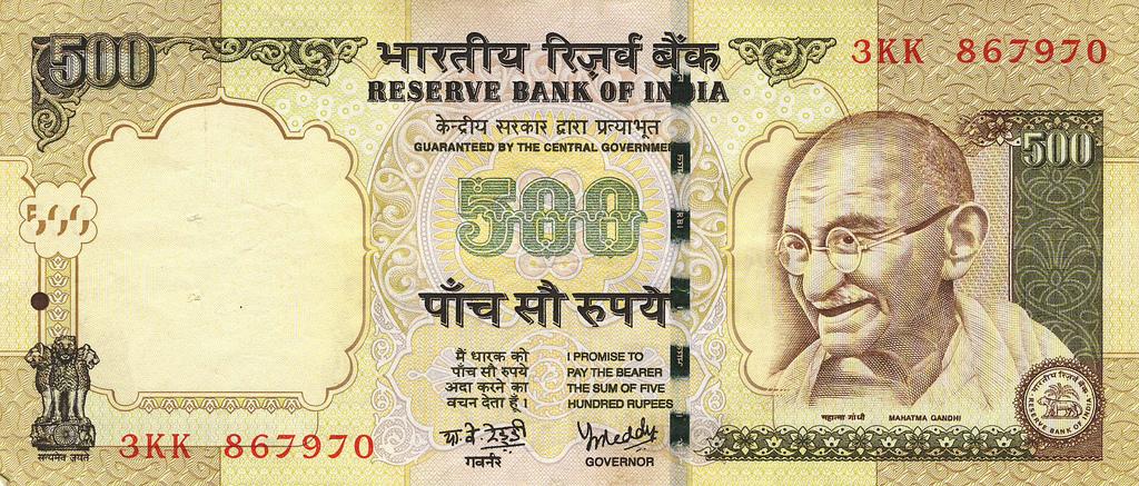 фото денег индии