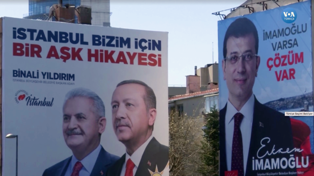 640px-2019 Turkish local election Istanbul billboard