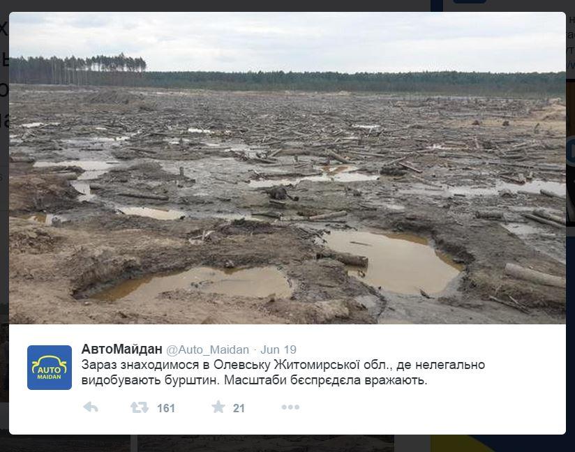 Euromaidan - Wikipedia