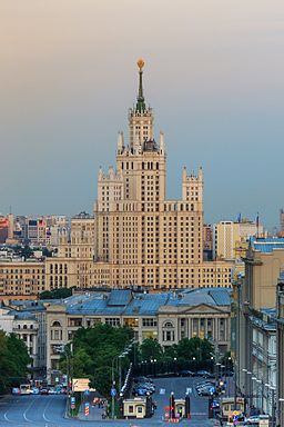 Lubyanka CDM view from Panoramic view point 05 2015 img12