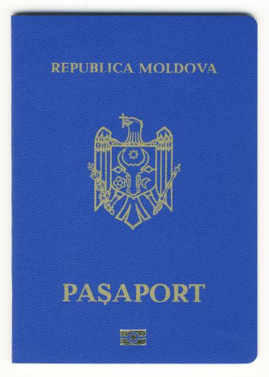 Как сделать биометрический паспорт в молдове