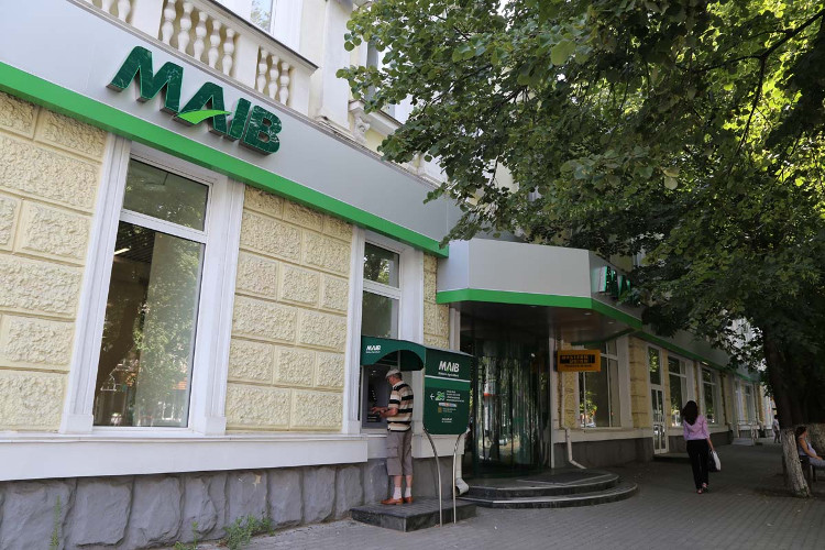 Dirty Money Laundered to Reinvest in Moldovan Banks