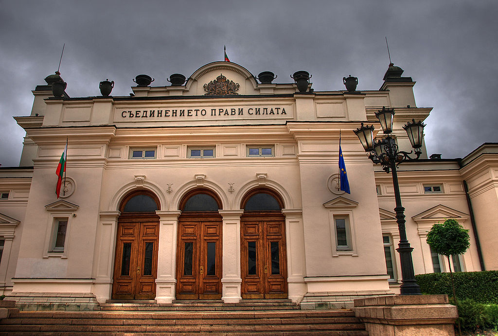 smaller-bulgarian-parliament