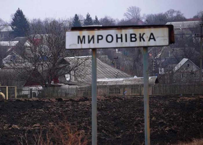 MYRONIVKA PHOTO
