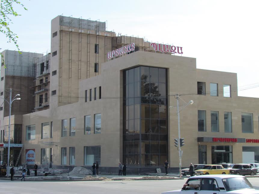 The prime minster's family holdings include shares  in Artashat Plaza trade center