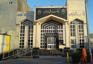 Banks implicated in the scheme and referred for prosecution include Future Bank, Bank Melli Iran, Bank Saderat Iran, and the Central Bank of Iran. (Source: Wikimedia Commons)