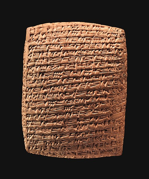 A cuneiform tablet (Source: Wikimedia Commons)