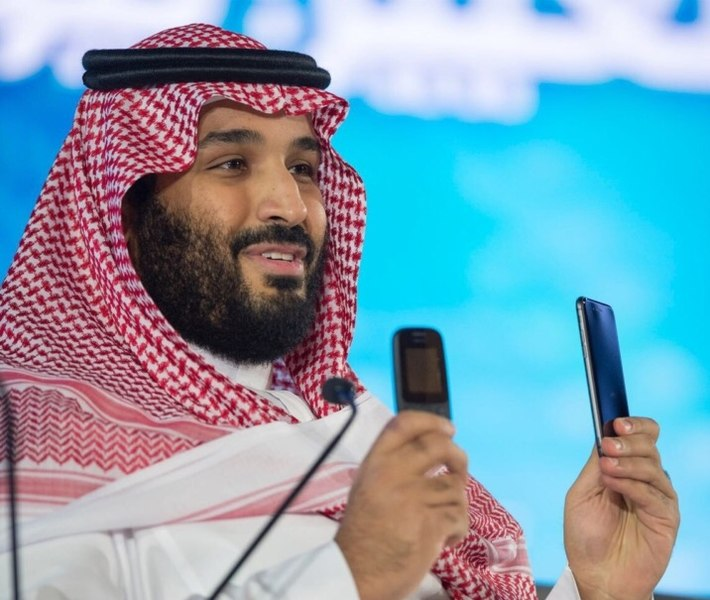 Saudi Crown Prince Mohammed bin Salman terms anti-corruption purge 'shock therapy'