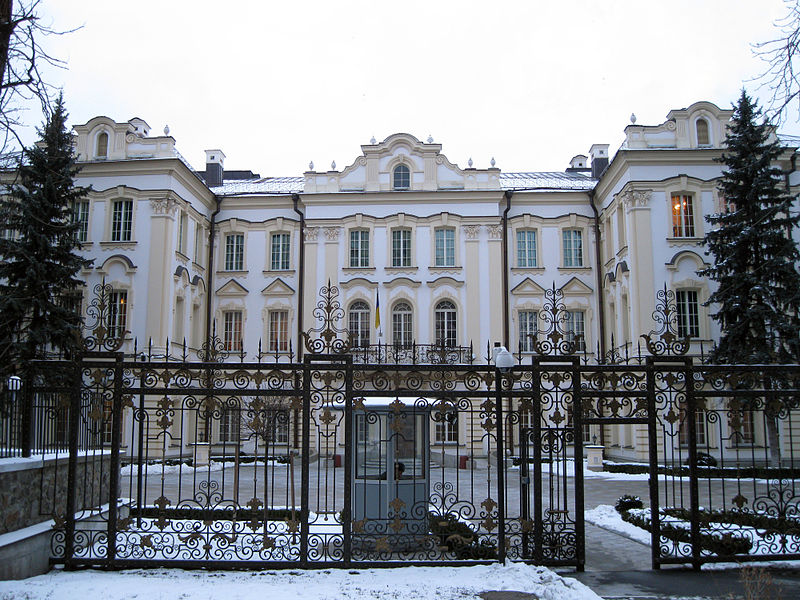 800px-Ukraine Supreme Court