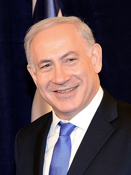Benjamin Netanyahu US State Department