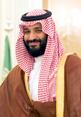 Crown Prince Mohammad bin Salman Al Saud in 2017