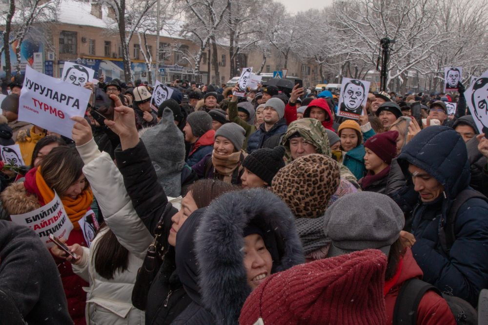 Kyrgystan protests Nov2519