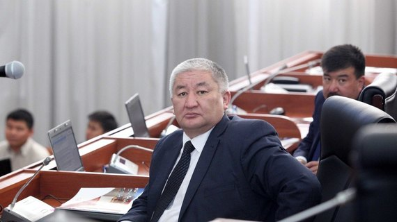 Kyrgyz MP Calls on Gov't to Investigate Money Laundering Allegations