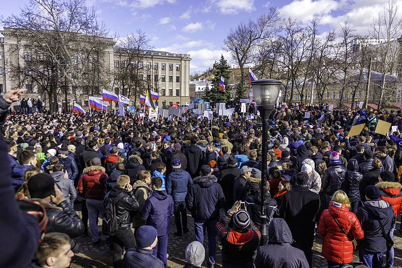 Nizhny Novgorod. Anti-Corruption Rally 26 March 2017