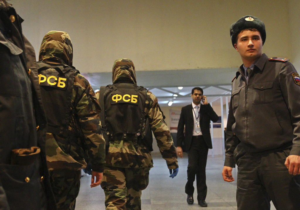 Russia: $185 Million Seized From FSB Official Taking Bribes