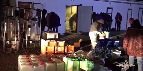 Massive Drug Lab Busted in Russia