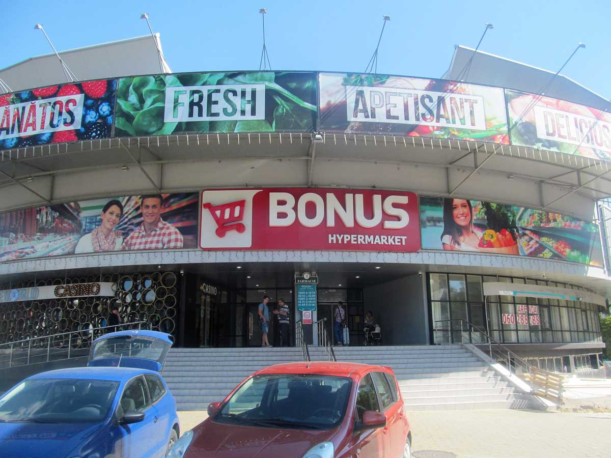 The Bonus hypermarket was bought by Grinshpun with money from Platon.