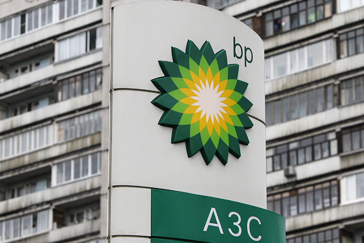A BP station in Moscow. (Photo: REUTERS/Maxim Shemetov)