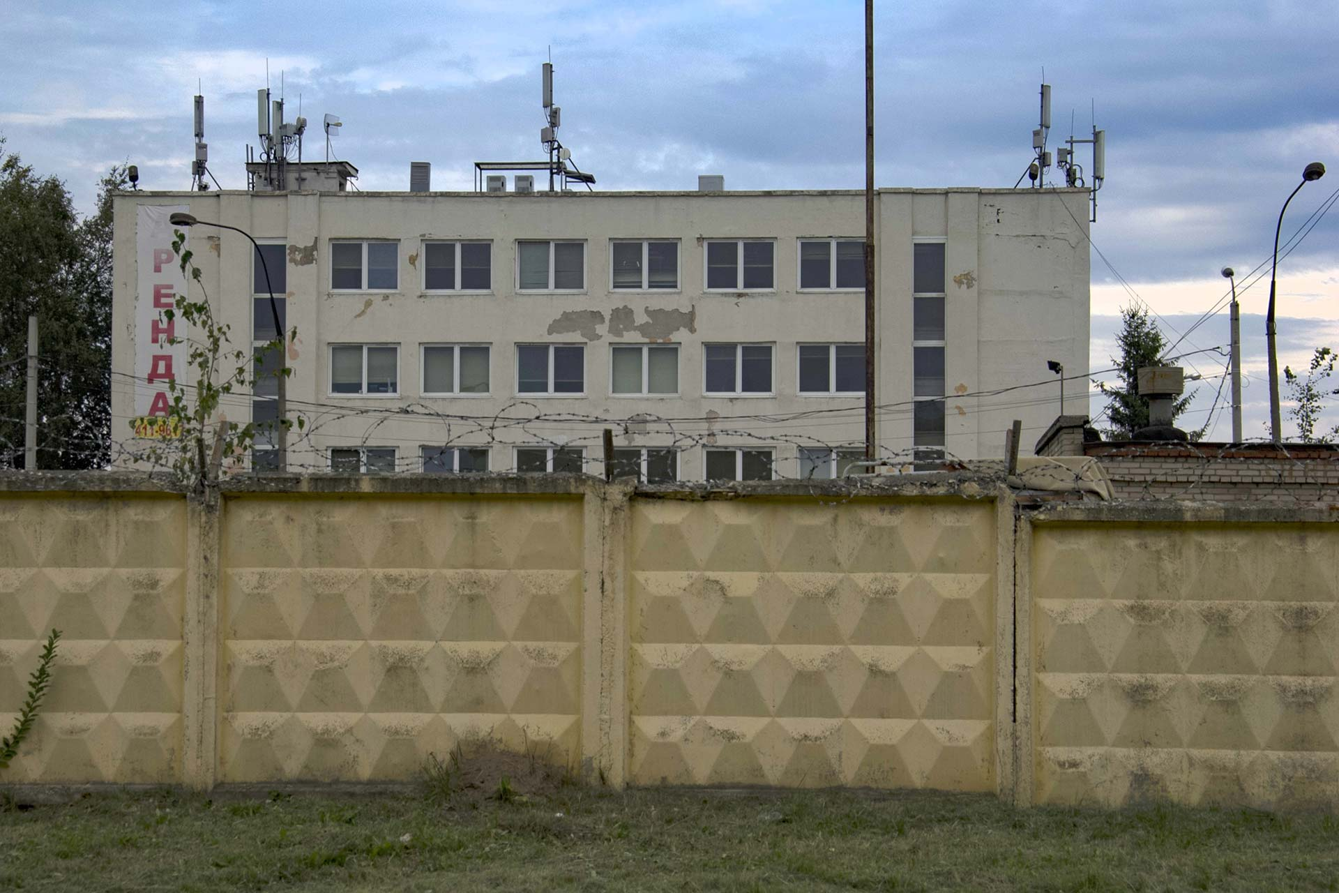 "A warehouse near Moscow's Sheremetyevo Airport used as a base by the ""Family."" Credit: Novaya Gazeta"