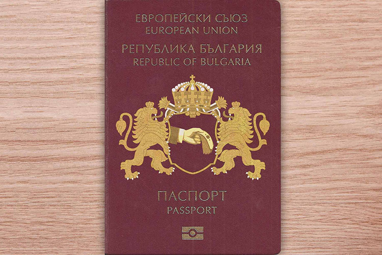 Bulgaria's Golden Visas: Missed Targets and a Banking Loophole