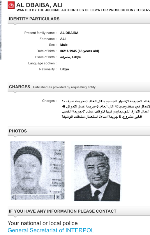 Interpol Red Notice issued for Ali Ibrahim Dabaiba (since retracted). Credit: WayBack Machine Internet Archive