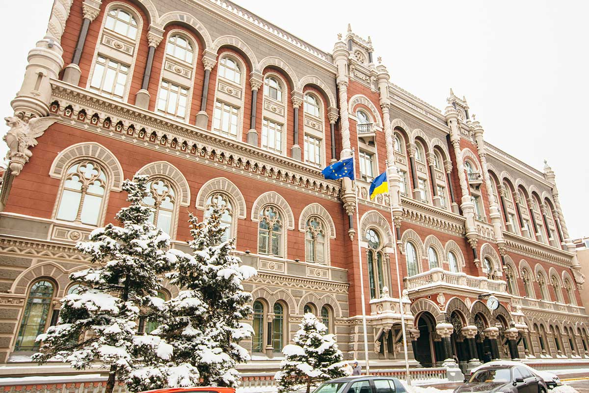 The National Bank of Ukraine in Kyiv. (Credit: National Bank website)