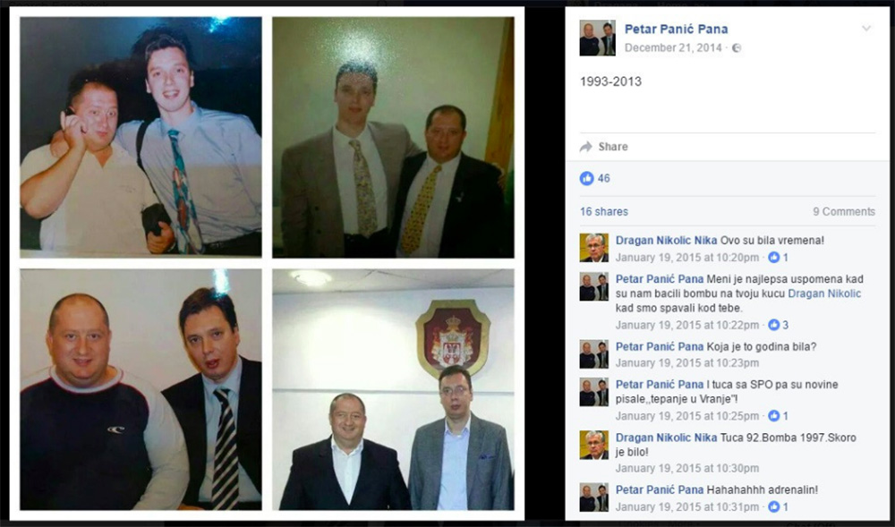 A series of Facebook photos show Petar Panic with Serbian President Vucic. In the comments, Panic and Nikolic, then a member of Parliament, reminisce about a bomb attack. (Photo: Facebook screenshot)