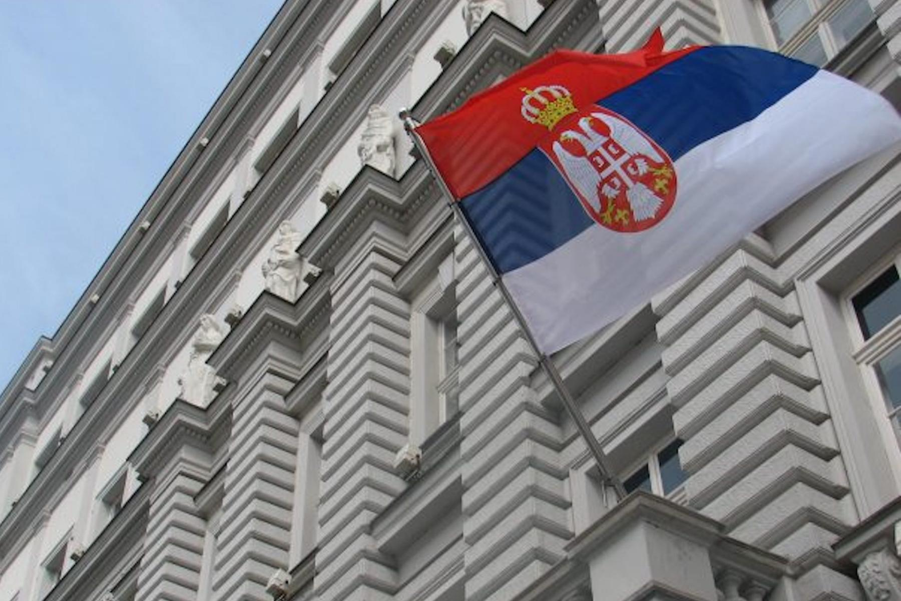 Serbia's Finance Ministry in Belgrade. Credit: mfin.gov.rs