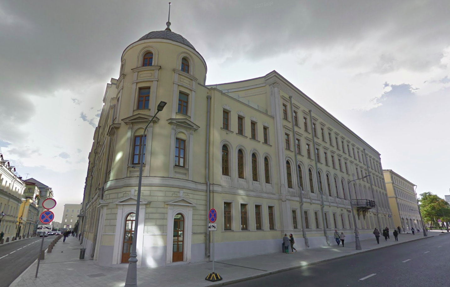 A historic mansion on Moscow's Vozdvizhenka Street belonging to the Center for the Development of Interpersonal Communication. Credit: Google Street View