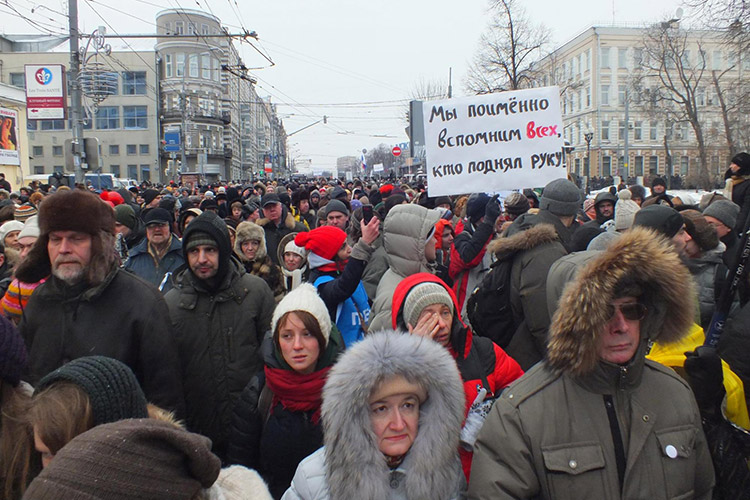 "A Jan. 13, 2013 march against the ""Law of Scoundrels,"" which forbade adoption of Russian children by U.S. citizens, in Moscow. (Photo: Sergei Nekhlyudov, CC BY-SA 2.0)"