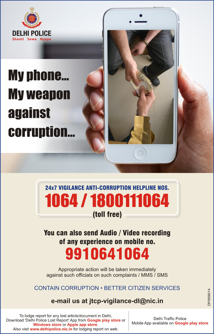 The police department has published advertisements for the new help line in both English and Hindi.